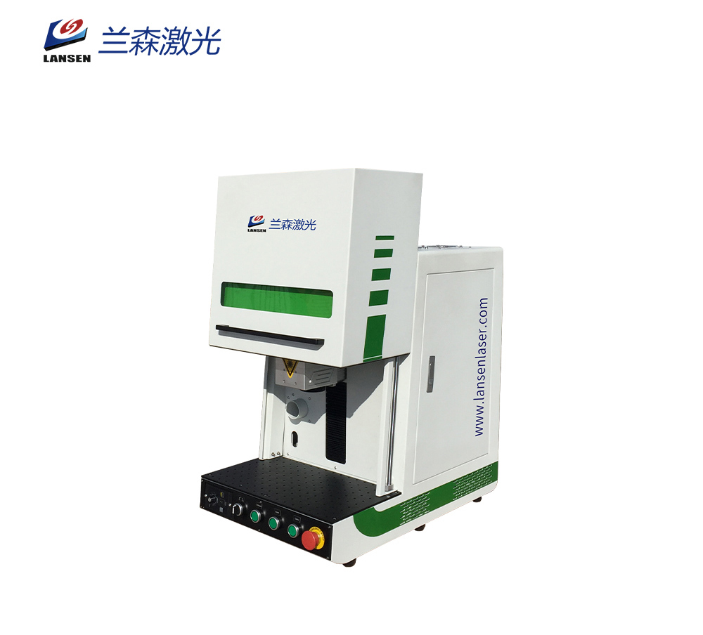 Lansen laser:Closed mini laser marking machine--with high safety level