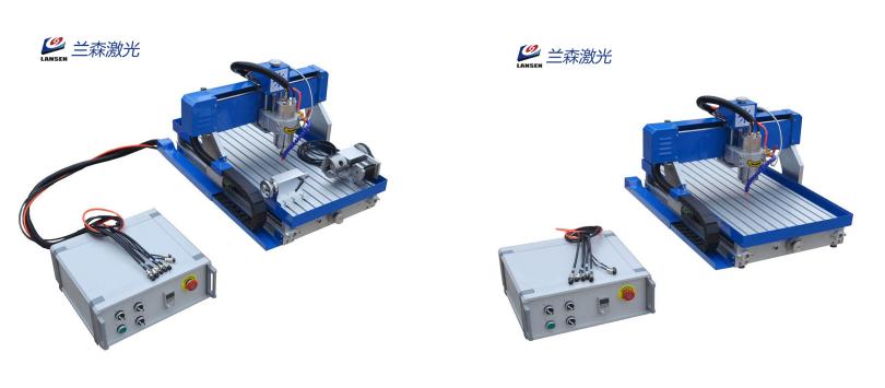 Lansen laser:mini 4060/4040/6060 cnc router