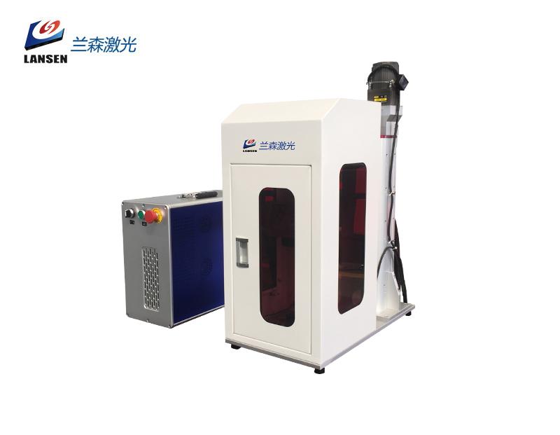 TSF Fiber Laser Marking Machine - Mini Enclosed model
