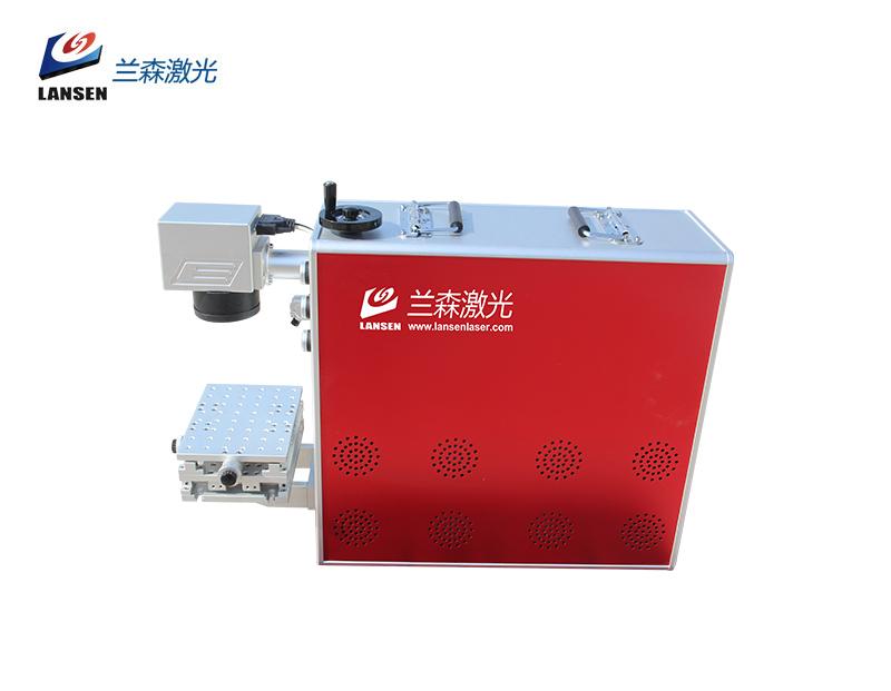 Portable Fiber Laser Marking Machine