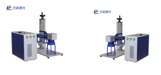 Lansen laser:handheld fiber laser marking machine
