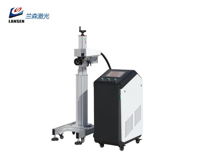 Fly Fiber Laser Marking machine