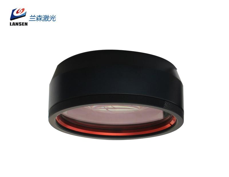 Filled Lens