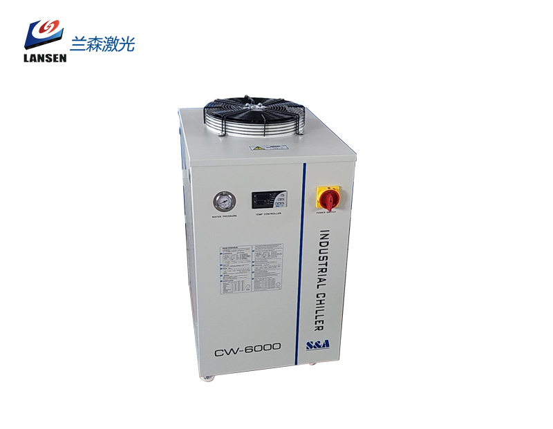 Water Chiller CW6000