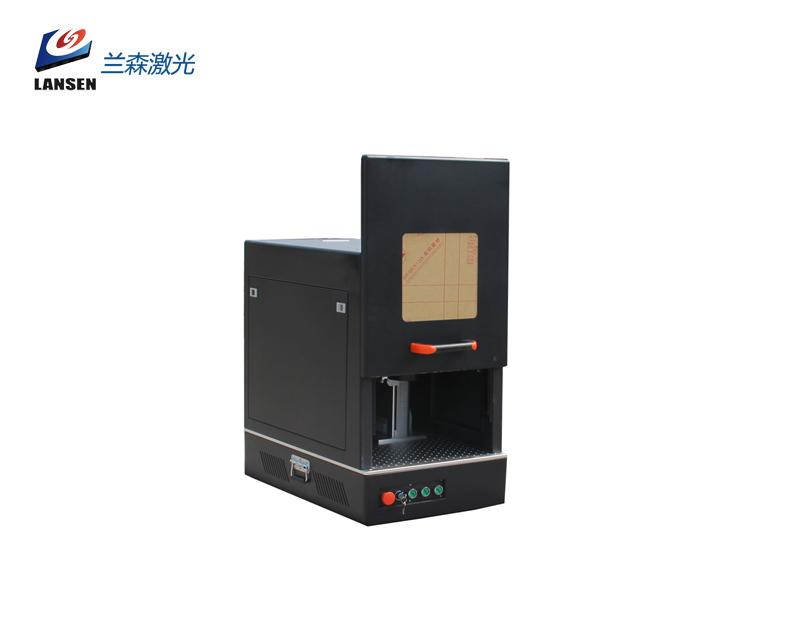 Closed Fiber Laser Marking machine