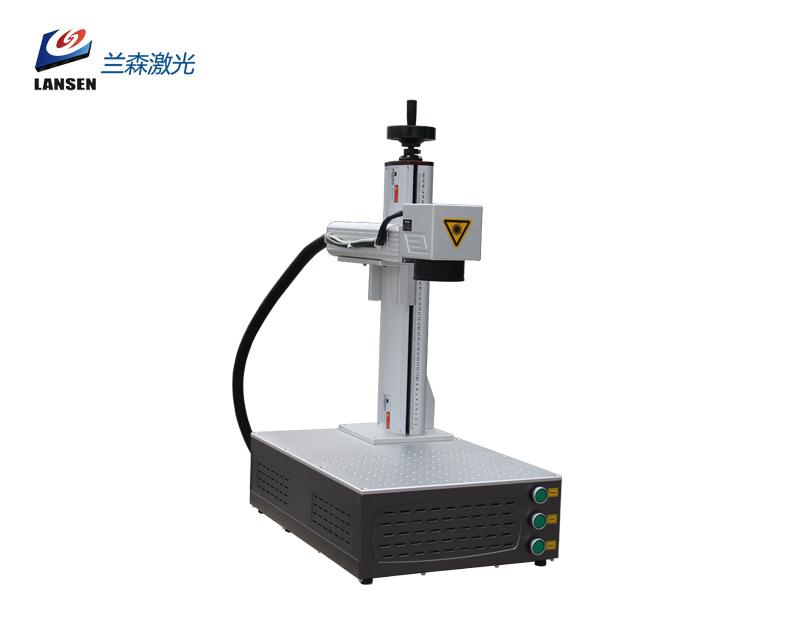 Combined Mini Fiber Laser Marking machine