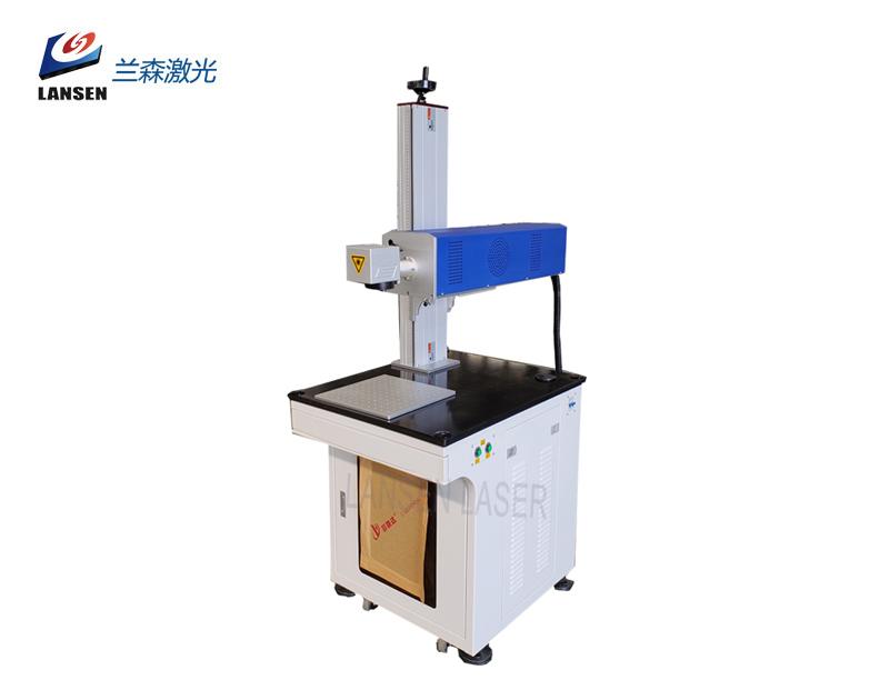70W RF Laser Marking machine