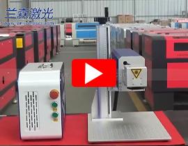 RF Mini Laser Marking machine