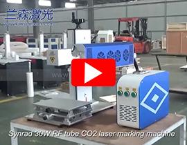 Synrad 30W RF tube CO2 laser marking machine