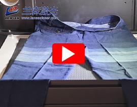 Large format cloth cutting by RF Laser Marking machine