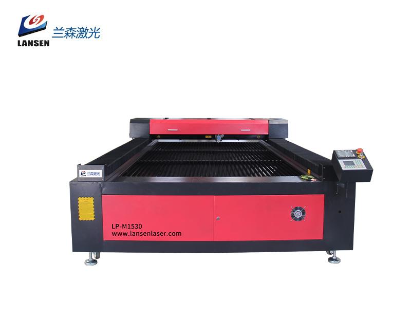 LP-M1530 Metal And Nonmetal Laser Cutting Machine