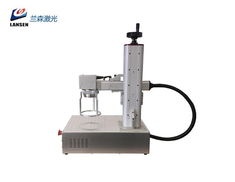 Combined Handheld Fiber Laser Marking machine