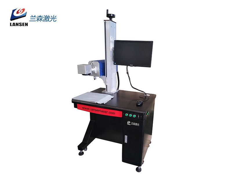 Desktop RF Laser Marking machine