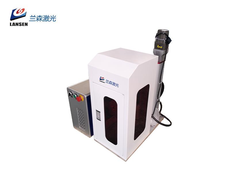 Mini Fiber Laser Marking Machine - Motorized Mini Enclosed model