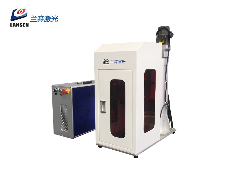 Mini Fiber Laser Marking Machine - Mini Enclosed model