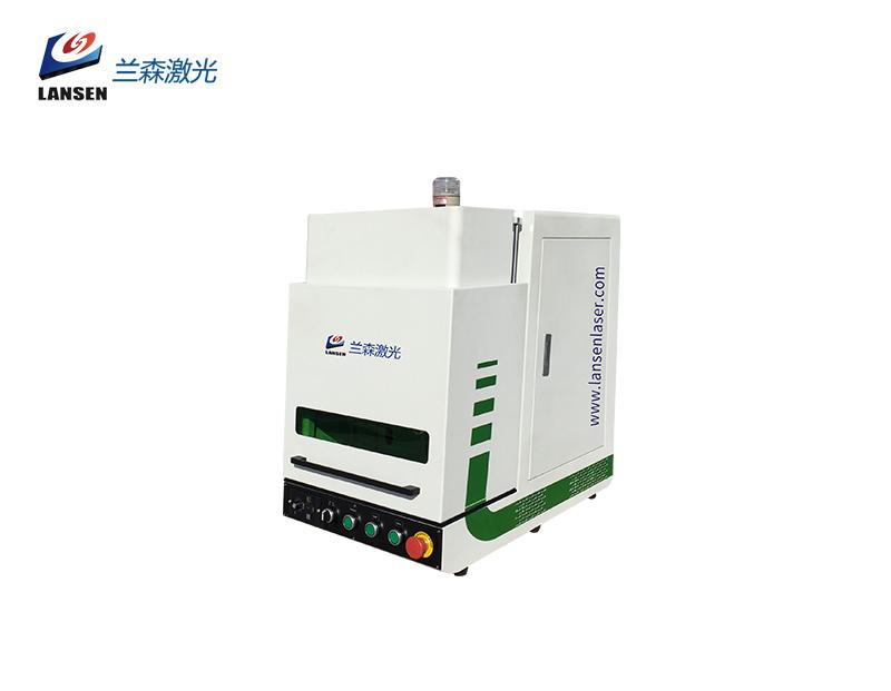 Closed Mini Fiber Laser Marking Machine