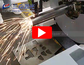 cutting 2mm stainless steel
