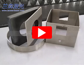 Fiber Laser Cutting machine cut 2mm stainless steel
