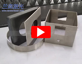 1530 cut 2mm stainless steel