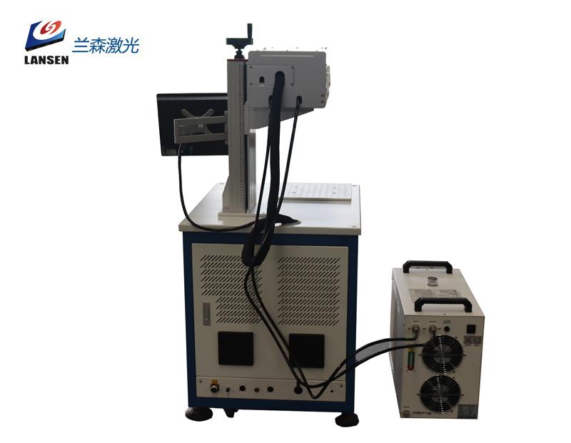 Desktop UV Mini Laser Marking machine