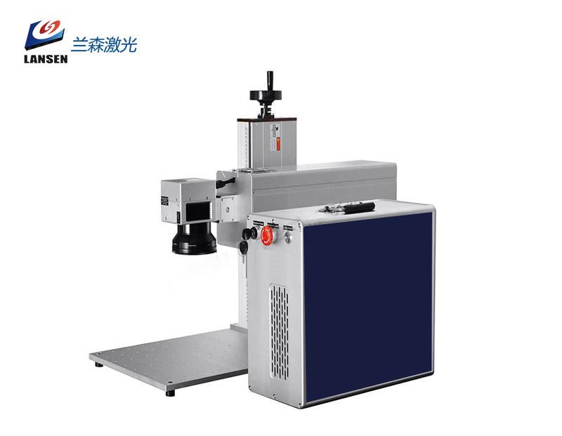 Mini Uv laser marking machine